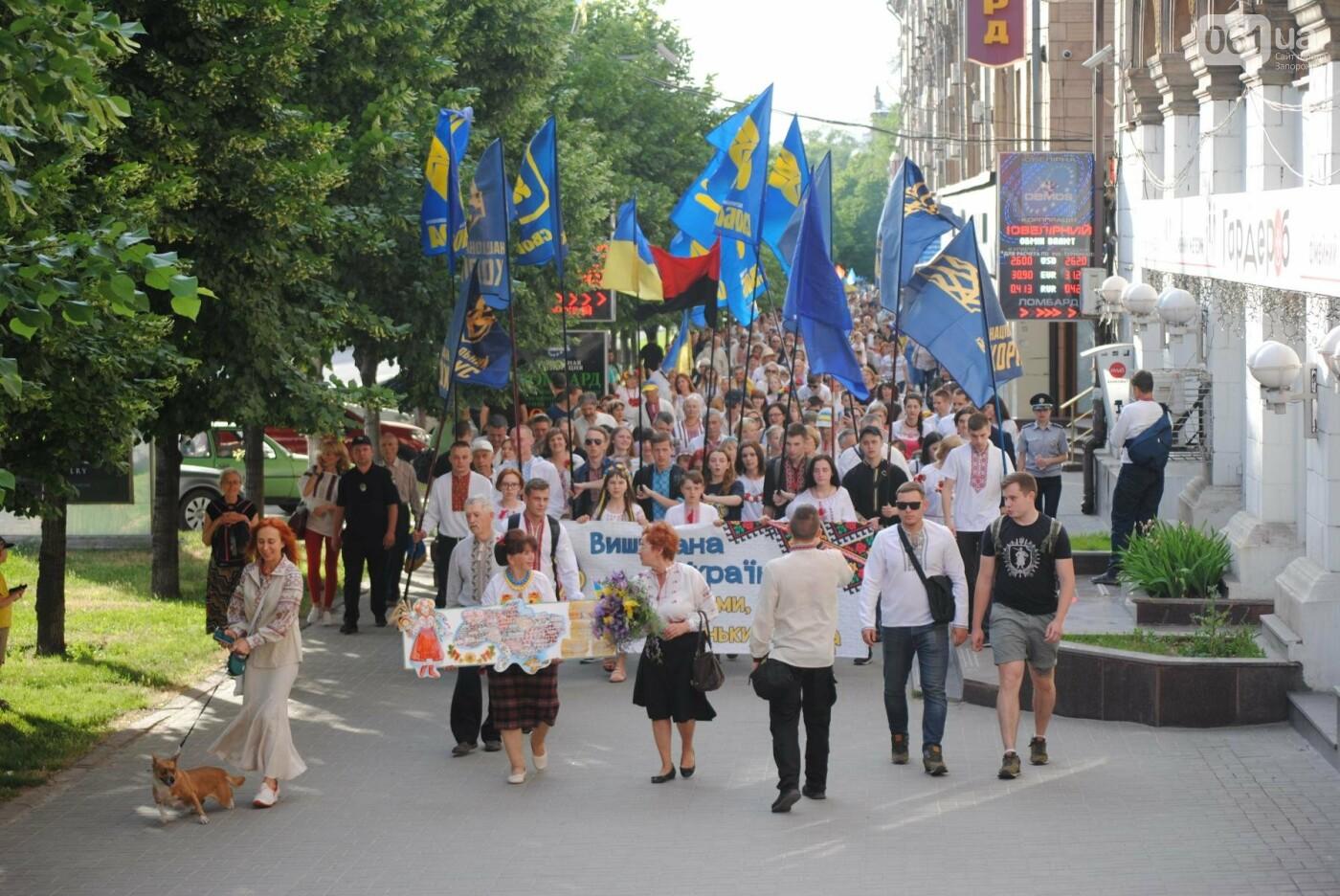Несколько сотен запорожцев приняли участие в Марше вышиванок, - ФОТОРЕПОРТАЖ, фото-10