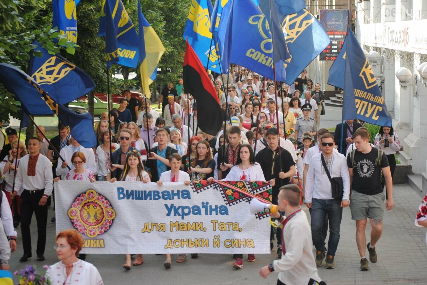 Несколько сотен запорожцев приняли участие в Марше вышиванок, - ФОТОРЕПОРТАЖ, фото-8