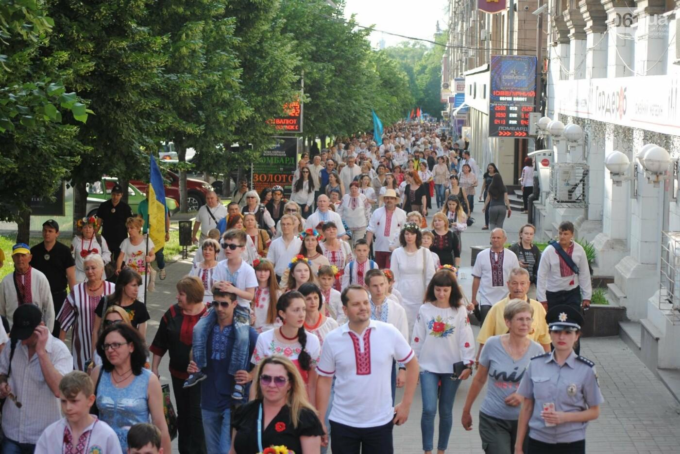 Несколько сотен запорожцев приняли участие в Марше вышиванок, - ФОТОРЕПОРТАЖ, фото-12