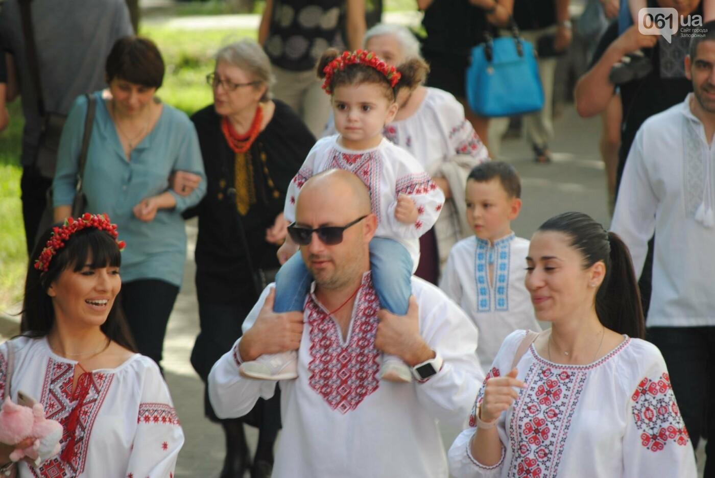Несколько сотен запорожцев приняли участие в Марше вышиванок, - ФОТОРЕПОРТАЖ, фото-15