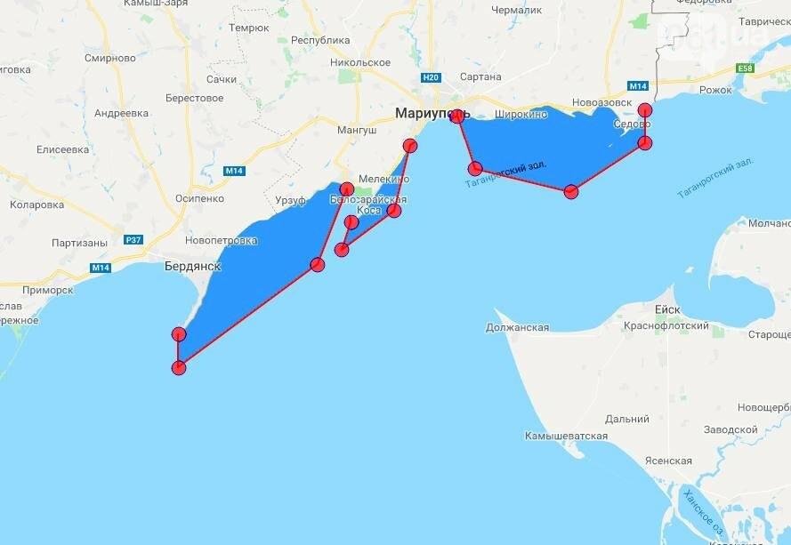 Три района Азовского моря закрываются из-за учений ВМС, - журналист, фото-1