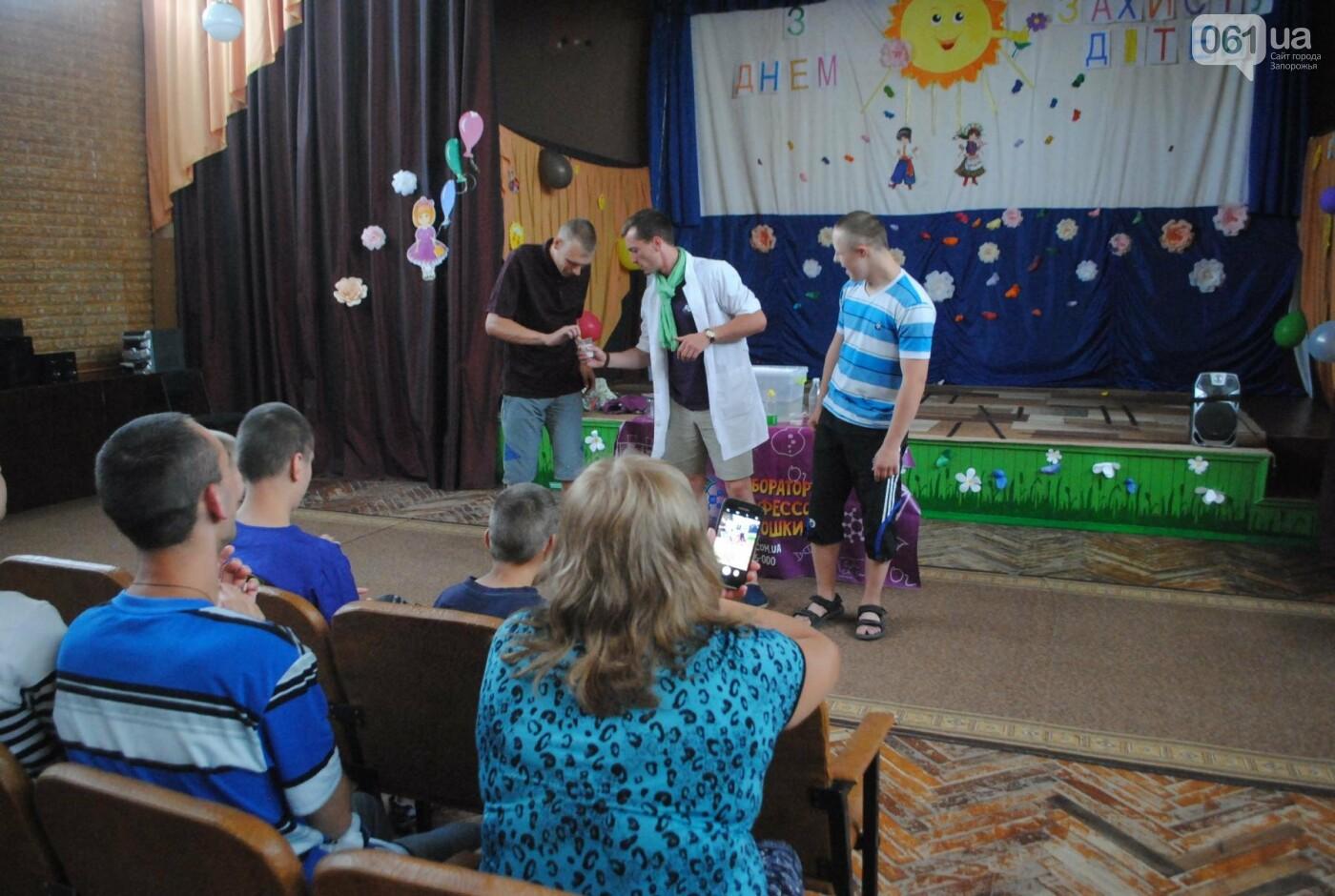 Фонд Александра Петровского поздравил воспитанников интерната, фото-19