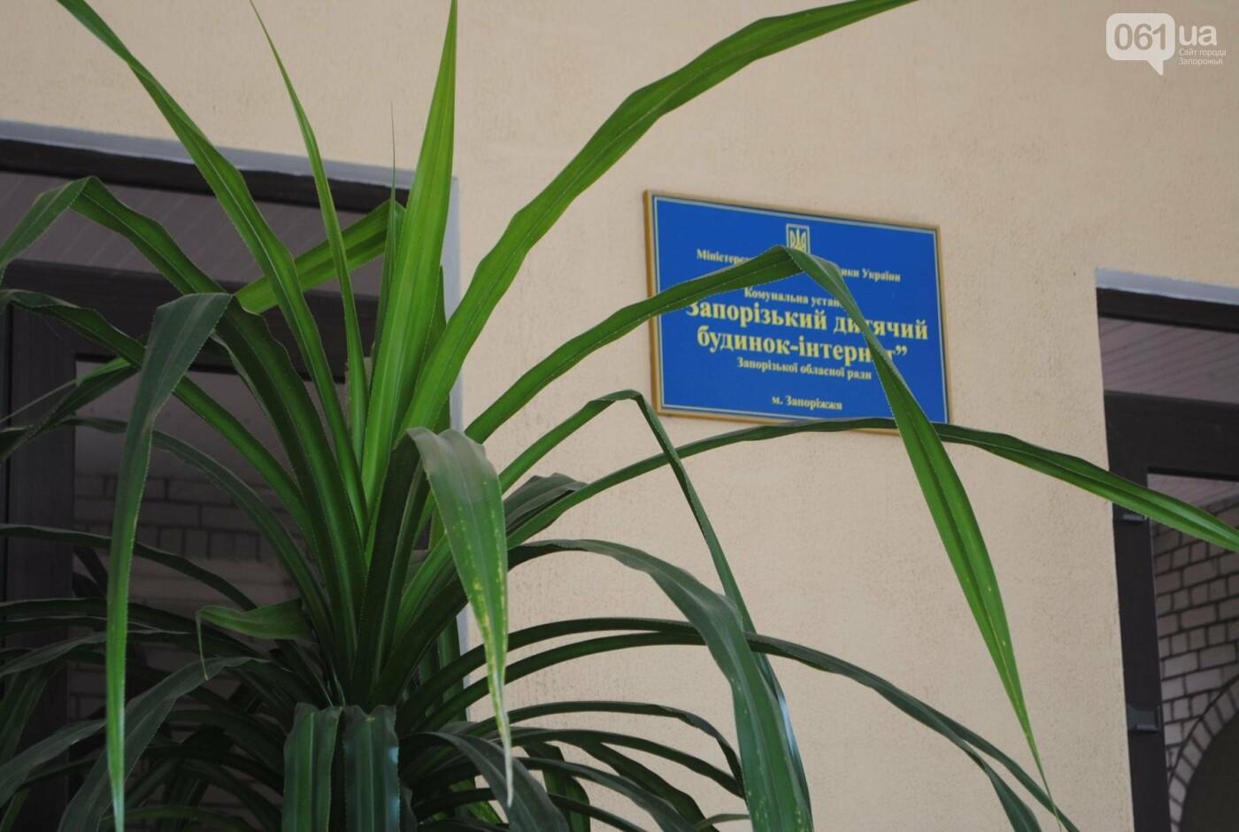 Фонд Александра Петровского поздравил воспитанников интерната, фото-3
