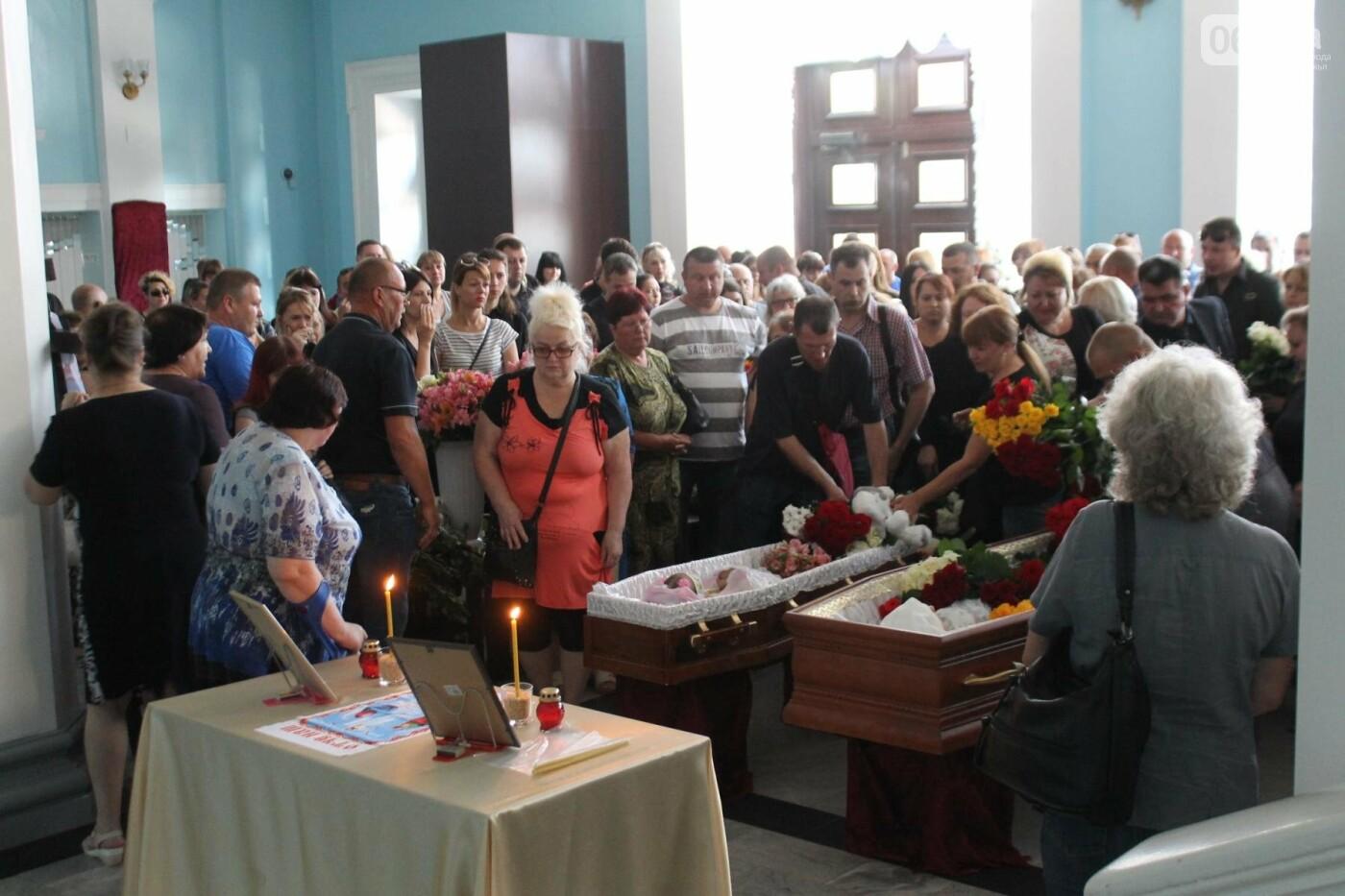 «В голове не укладывается, как такой светлый человек мог уйти»: в Запорожье попрощались с погибшими в громком ДТП на Набережной магистрали,..., фото-2