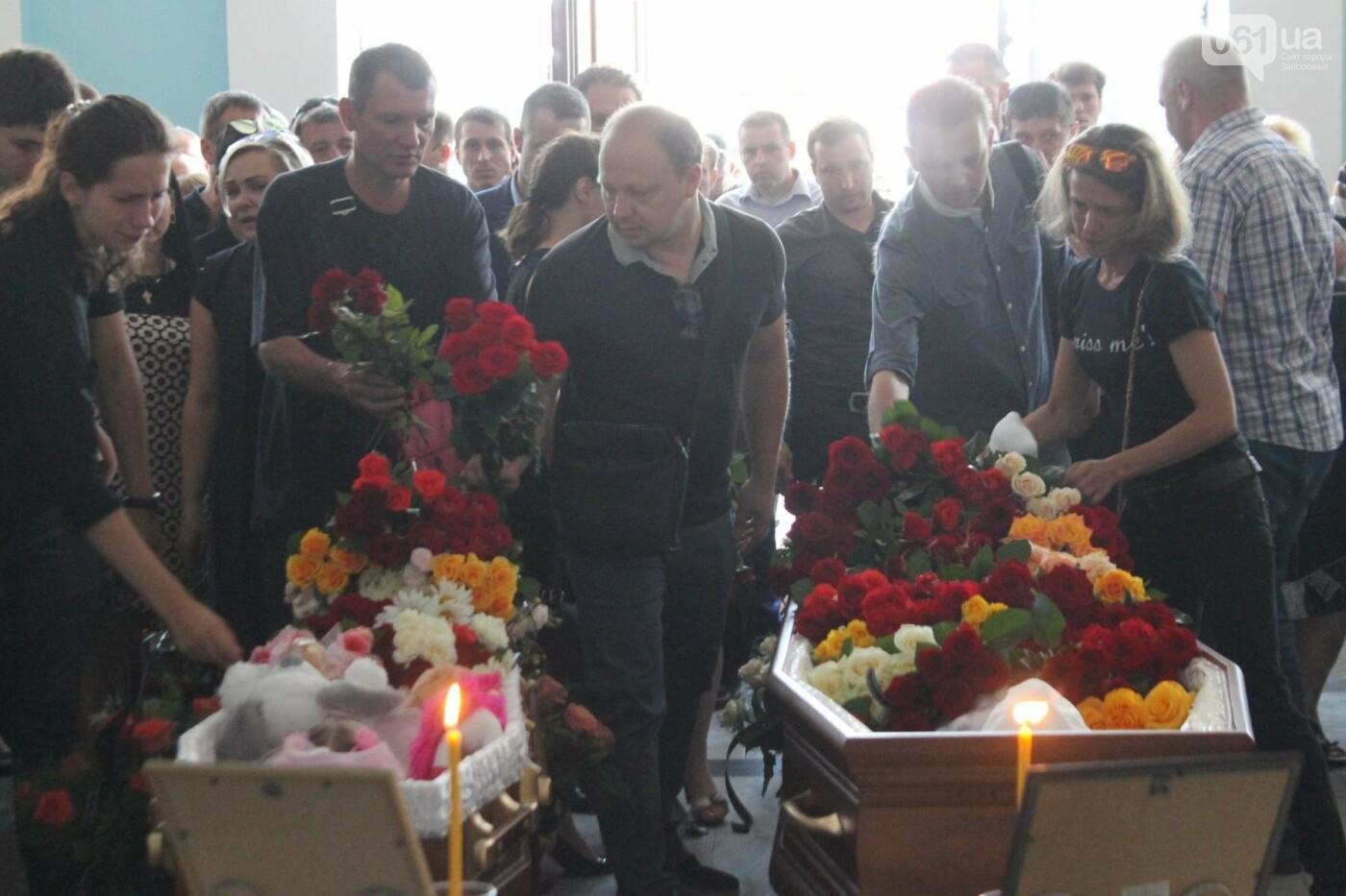 «В голове не укладывается, как такой светлый человек мог уйти»: в Запорожье попрощались с погибшими в громком ДТП на Набережной магистрали,..., фото-7