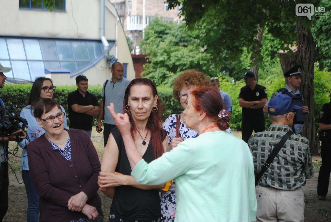 Протест в парке Яланского в лицах, - колоритный ФОТОРЕПОРТАЖ, фото-17