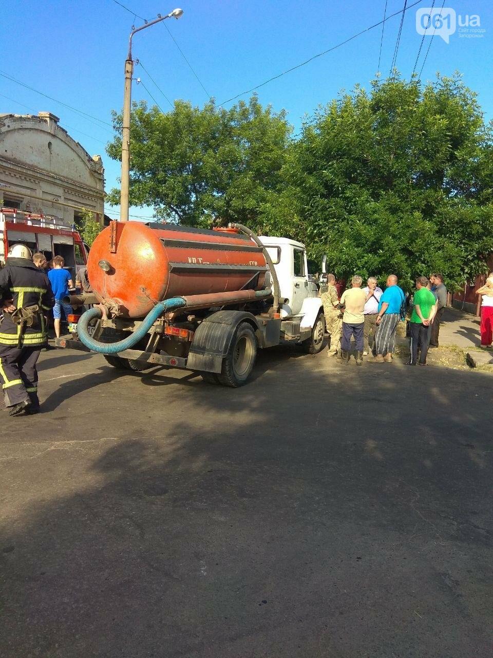В Бердянске в ДТП пострадали дети - на месте происшествия работало 10 спасателей, - ФОТО, фото-2