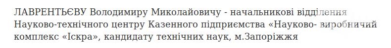 Едет-не едет: Как часто Порошенко приезжает в Запорожье и что о запорожцах пишут на сайте президента, фото-16
