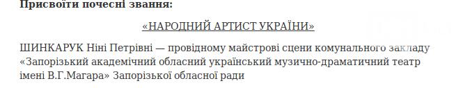 Едет-не едет: Как часто Порошенко приезжает в Запорожье и что о запорожцах пишут на сайте президента, фото-13