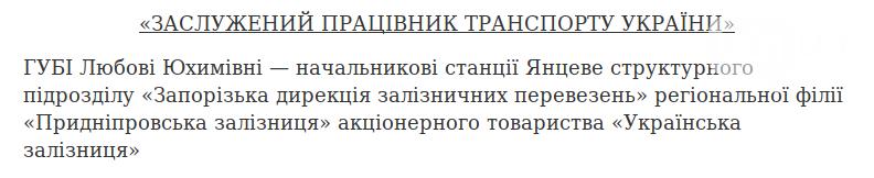 Едет-не едет: Как часто Порошенко приезжает в Запорожье и что о запорожцах пишут на сайте президента, фото-12