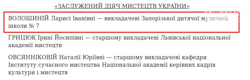 Едет-не едет: Как часто Порошенко приезжает в Запорожье и что о запорожцах пишут на сайте президента, фото-11