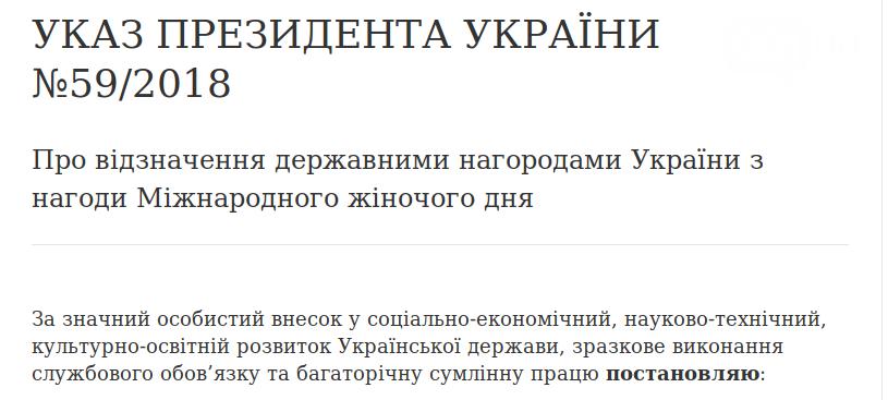 Едет-не едет: Как часто Порошенко приезжает в Запорожье и что о запорожцах пишут на сайте президента, фото-10