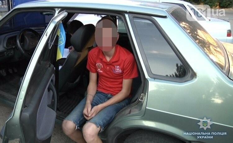 Запорожанка продала сына за 50 тысяч гривен: ее арестовали, - ФОТО, фото-1