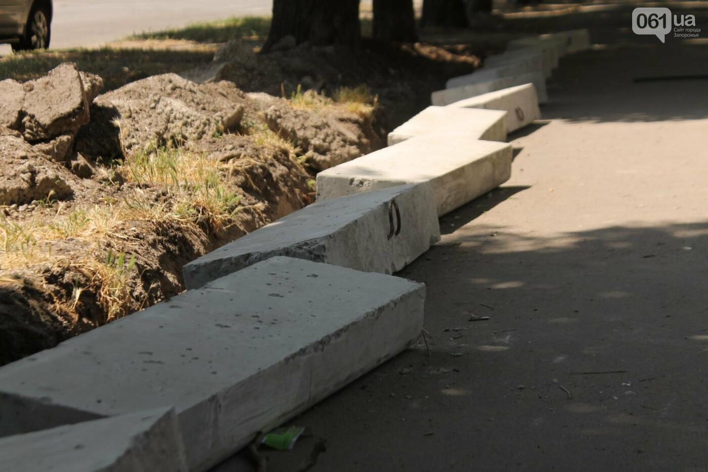 На Якова Новицкого в Запорожье возобновили реконструкцию пешеходной аллеи: обещают закончить до конца лета, – ФОТОРЕПОРТАЖ, фото-12
