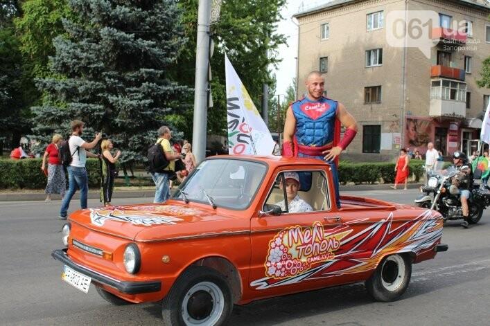 """В Мелитополе, слоган которого """"Саме тут"""", появился супергерой """"Саме той"""", - ФОТО, фото-3"""