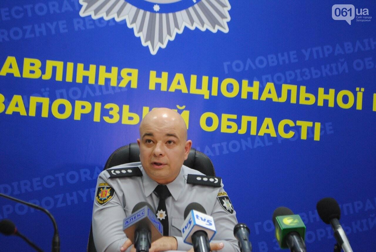 «Мотор Сич» выделила запорожской полиции вертолет, там говорят — чтобы выявлять поля марихуаны, фото-1