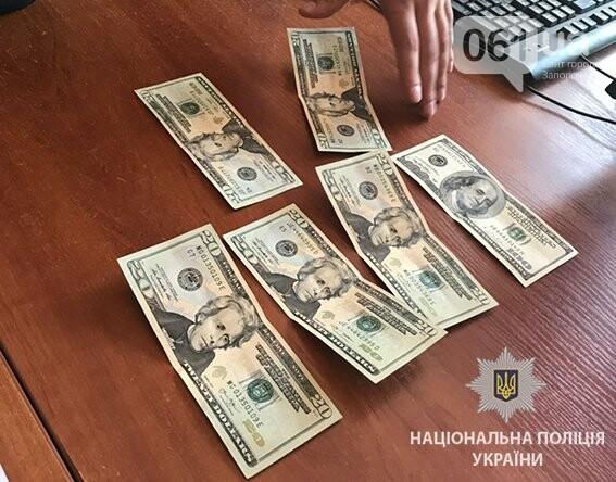 У жителя Запорожья нашли амфетамин — он решил подкупить следователя, - ФОТО, ВИДЕО, фото-2