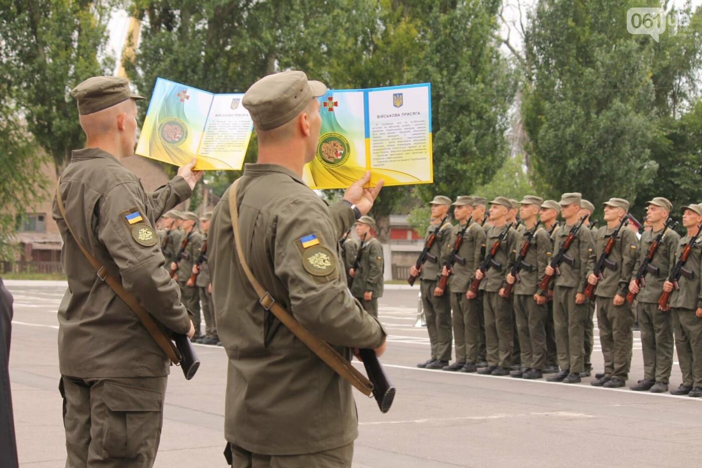В Запорожье новобранцы Нацгвардии приняли присягу на верность Украине, – ФОТОРЕПОРТАЖ, фото-17