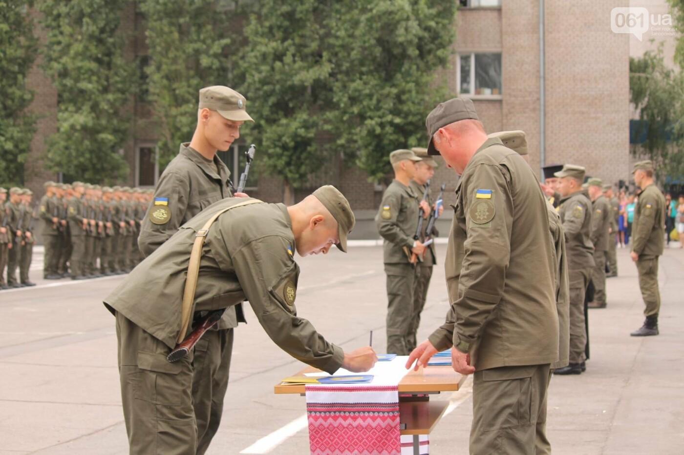 В Запорожье новобранцы Нацгвардии приняли присягу на верность Украине, – ФОТОРЕПОРТАЖ, фото-12