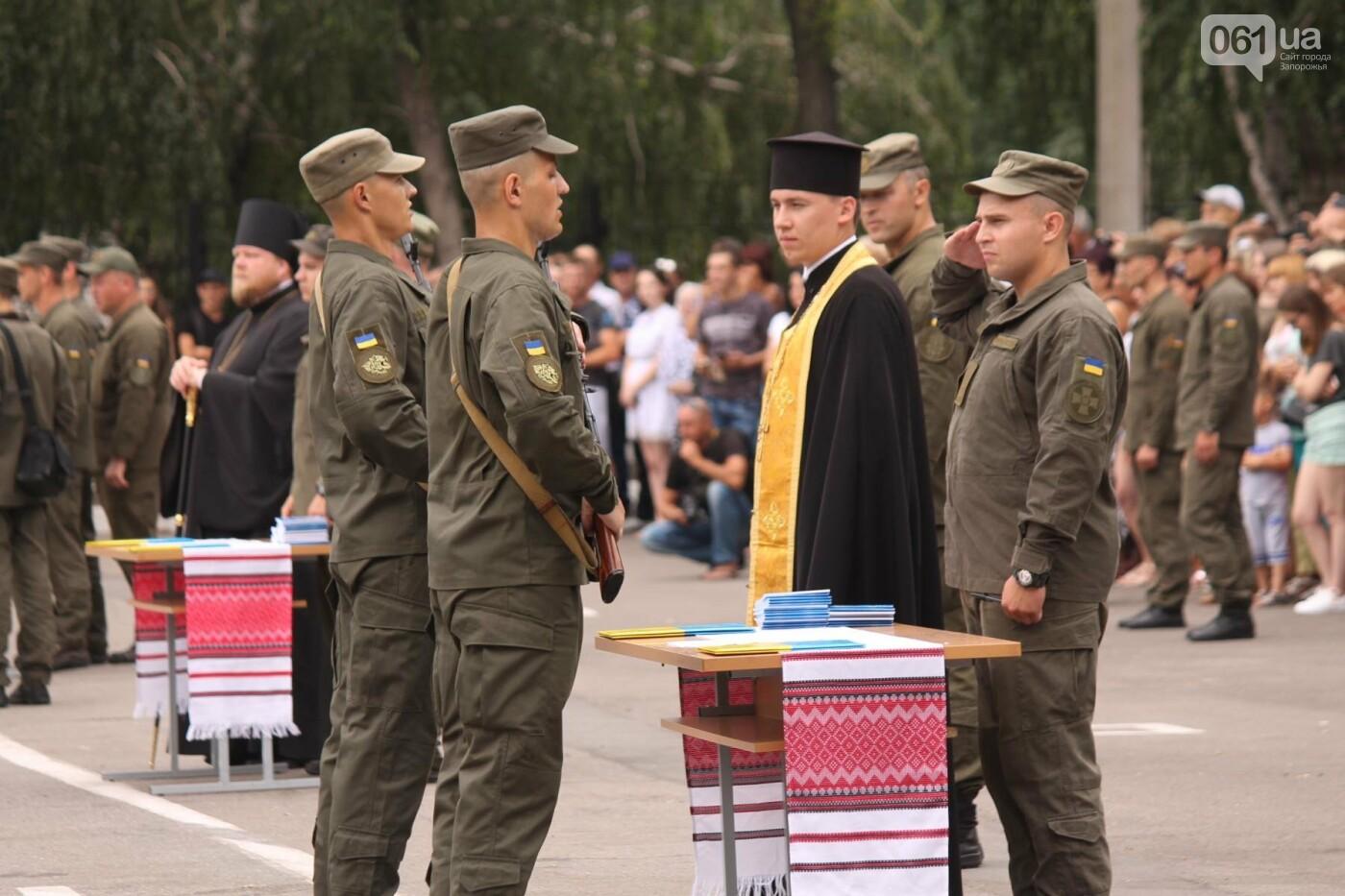 В Запорожье новобранцы Нацгвардии приняли присягу на верность Украине, – ФОТОРЕПОРТАЖ, фото-15