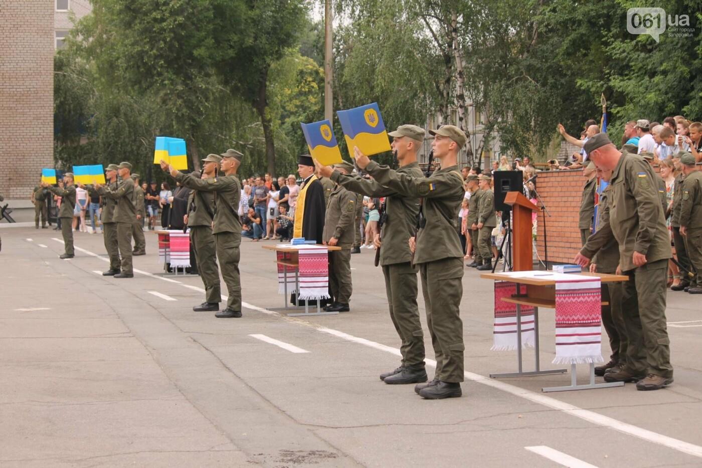 В Запорожье новобранцы Нацгвардии приняли присягу на верность Украине, – ФОТОРЕПОРТАЖ, фото-18