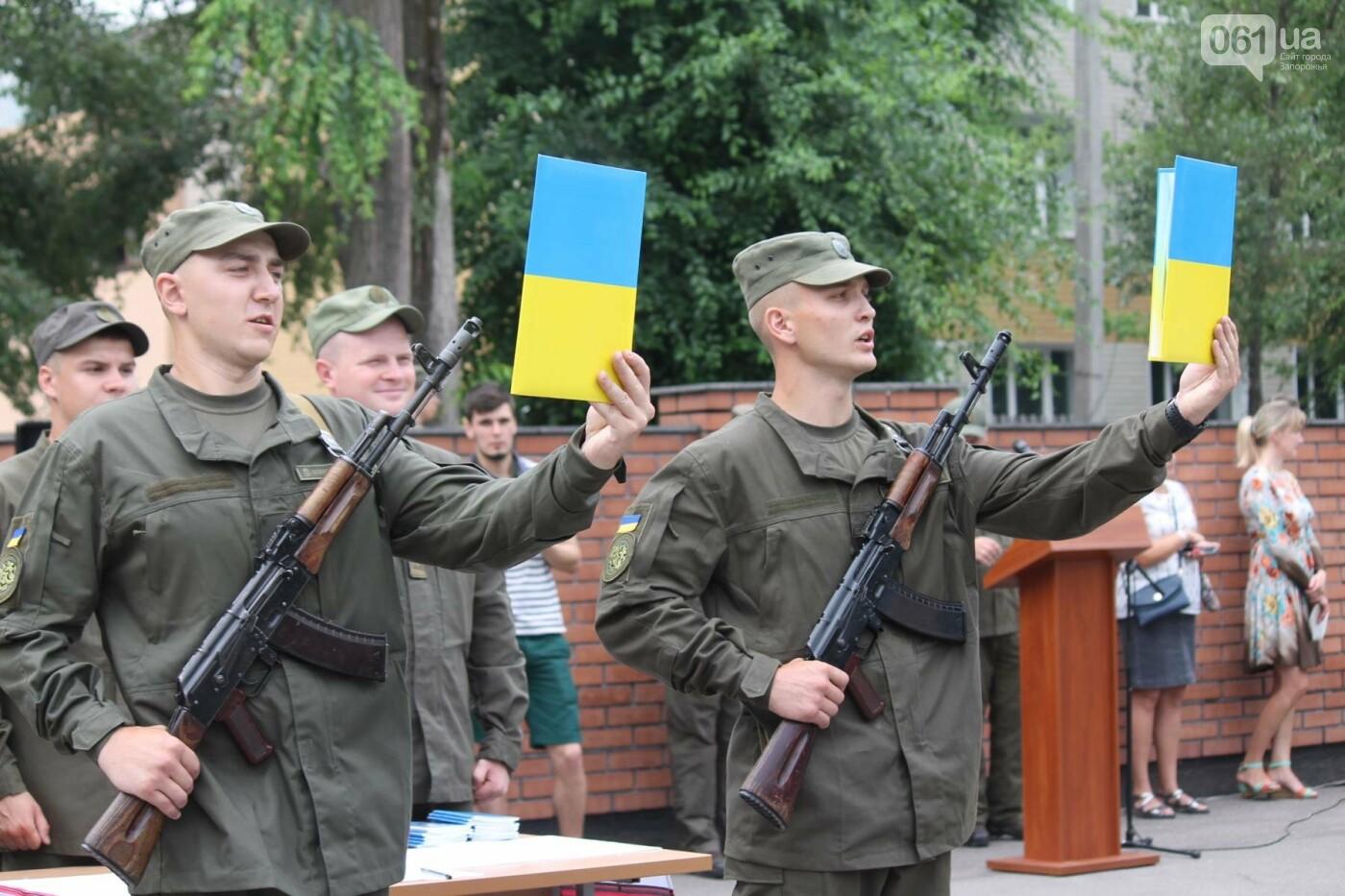В Запорожье новобранцы Нацгвардии приняли присягу на верность Украине, – ФОТОРЕПОРТАЖ, фото-16