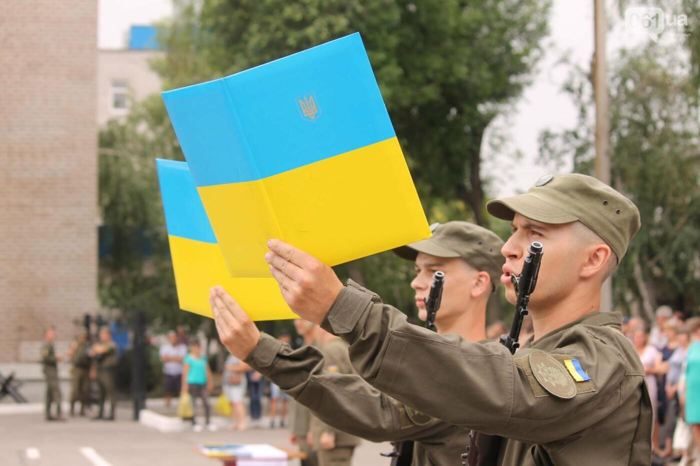 В Запорожье новобранцы Нацгвардии приняли присягу на верность Украине, – ФОТОРЕПОРТАЖ, фото-7
