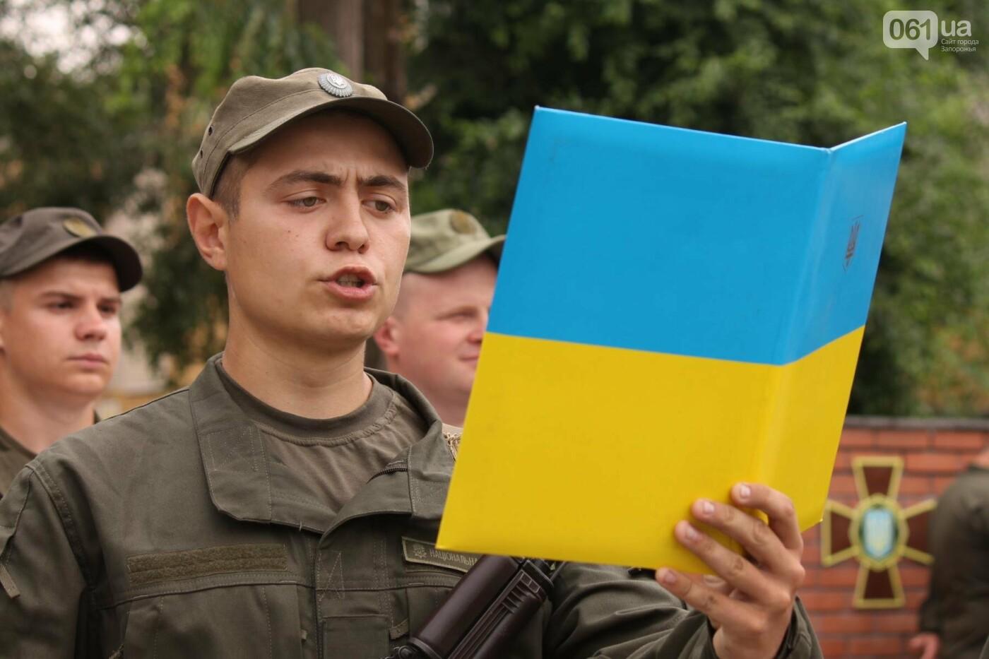 В Запорожье новобранцы Нацгвардии приняли присягу на верность Украине, – ФОТОРЕПОРТАЖ, фото-8