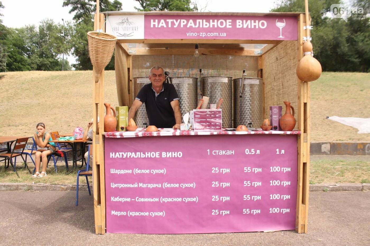 Фестиваль еды, концерты и развлечения: в Запорожье начался фестиваль ко Дню молодежи, – ФОТОРЕПОРТАЖ, фото-19