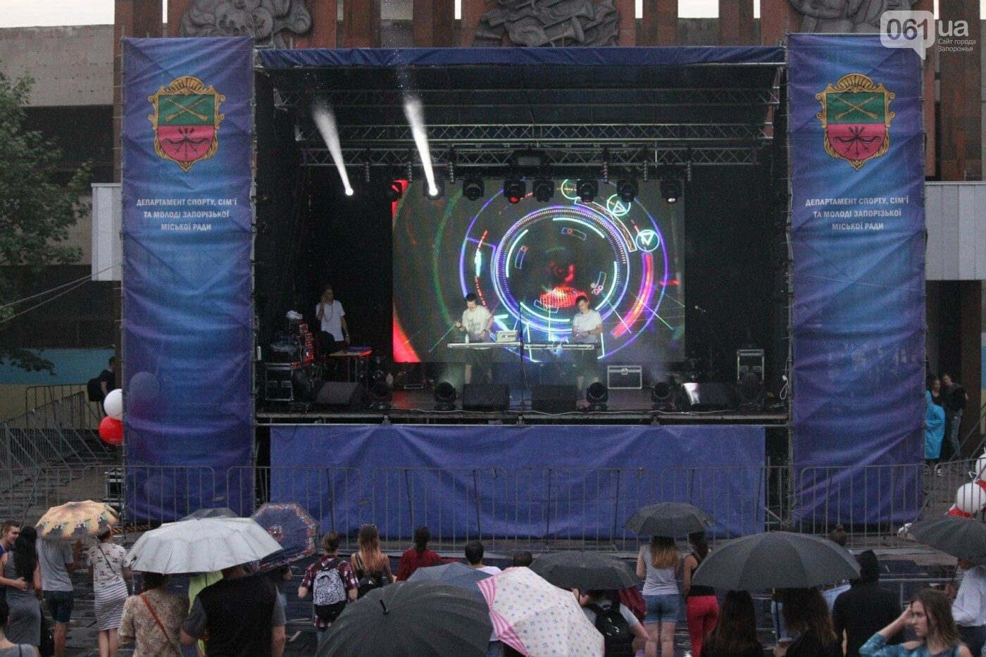 «Morphom» и «Constantine»: как в Запорожье прошел большой концерт ко Дню молодежи, – ФОТОРЕПОРТАЖ, фото-13