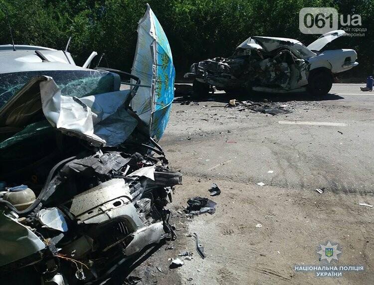 В Запорожской области на трассе столкнулись два авто - три человека погибли, фото-1