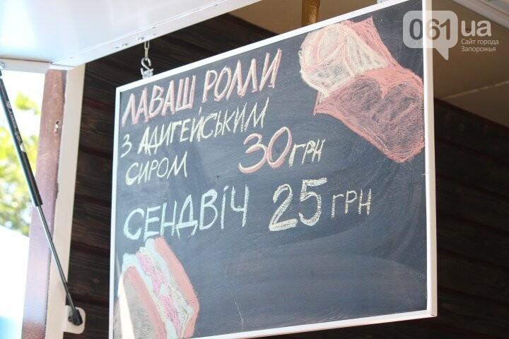 Фаст-фуд «Броник»: как трое запорожских ветеранов АТО открыли сэндвич-бар, – ФОТОРЕПОРТАЖ, фото-14