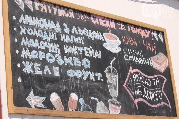 Фаст-фуд «Броник»: как трое запорожских ветеранов АТО открыли сэндвич-бар, – ФОТОРЕПОРТАЖ, фото-15