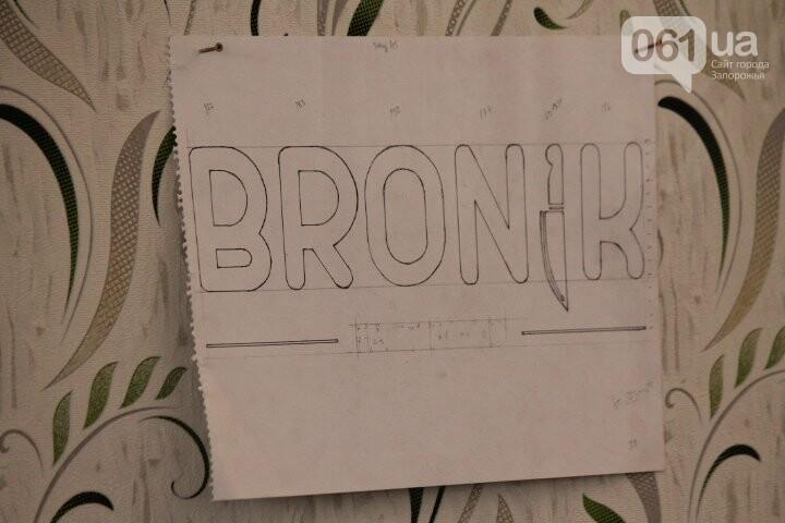 Фаст-фуд «Броник»: как трое запорожских ветеранов АТО открыли сэндвич-бар, – ФОТОРЕПОРТАЖ, фото-5
