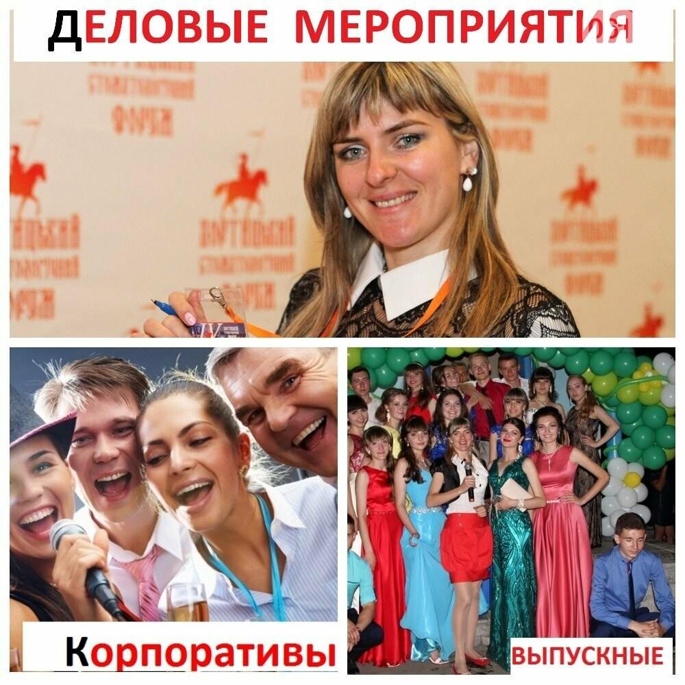 Где и как отметить День Рождения в Запорожье?, фото-20