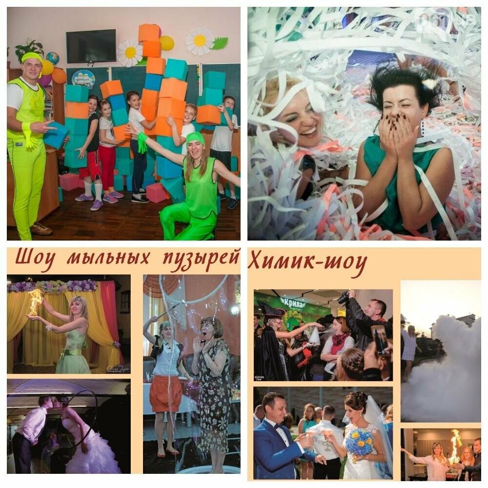 Где и как отметить День Рождения в Запорожье?, фото-12