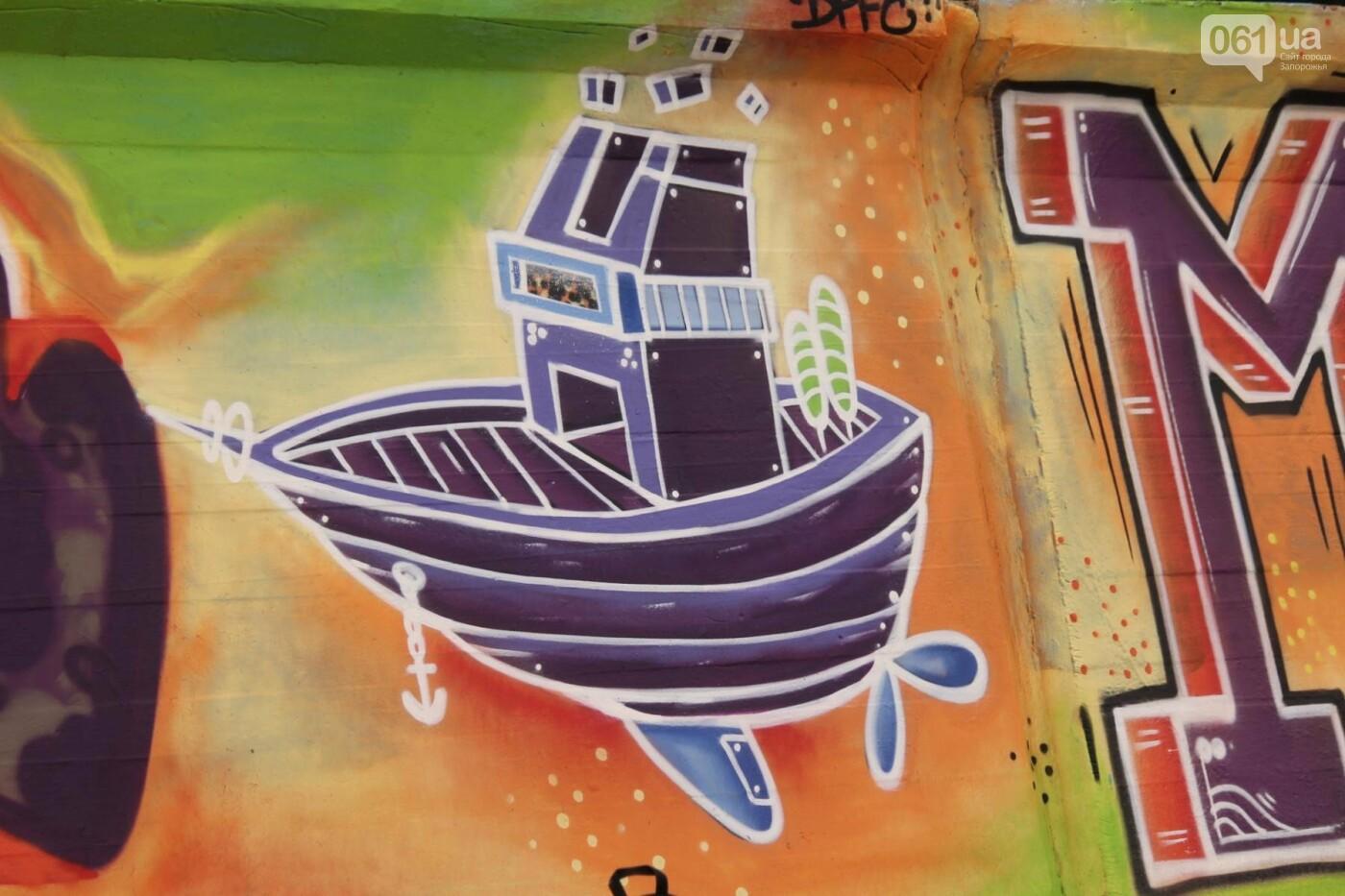 В Запорожье на пляже закончился фестиваль граффити: разрисовали 150 метров бетонной стены, – ФОТОРЕПОРТАЖ, фото-7