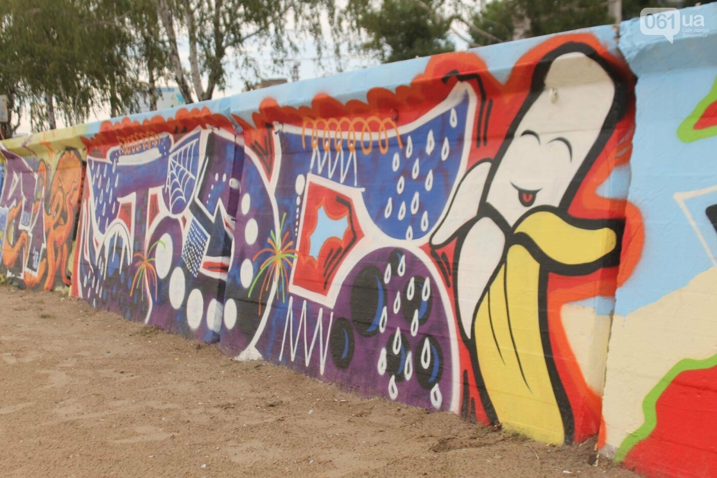 В Запорожье на пляже закончился фестиваль граффити: разрисовали 150 метров бетонной стены, – ФОТОРЕПОРТАЖ, фото-19