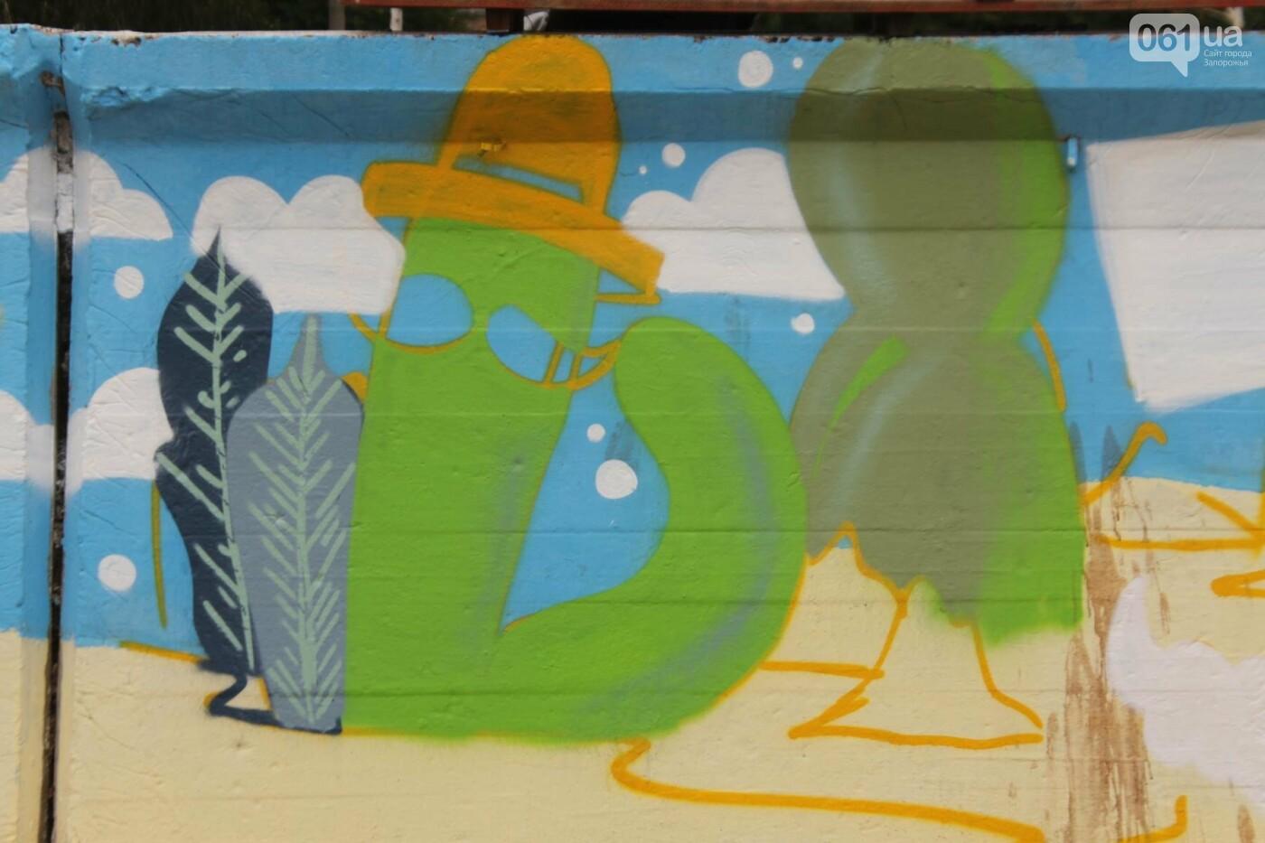 В Запорожье на пляже закончился фестиваль граффити: разрисовали 150 метров бетонной стены, – ФОТОРЕПОРТАЖ, фото-27