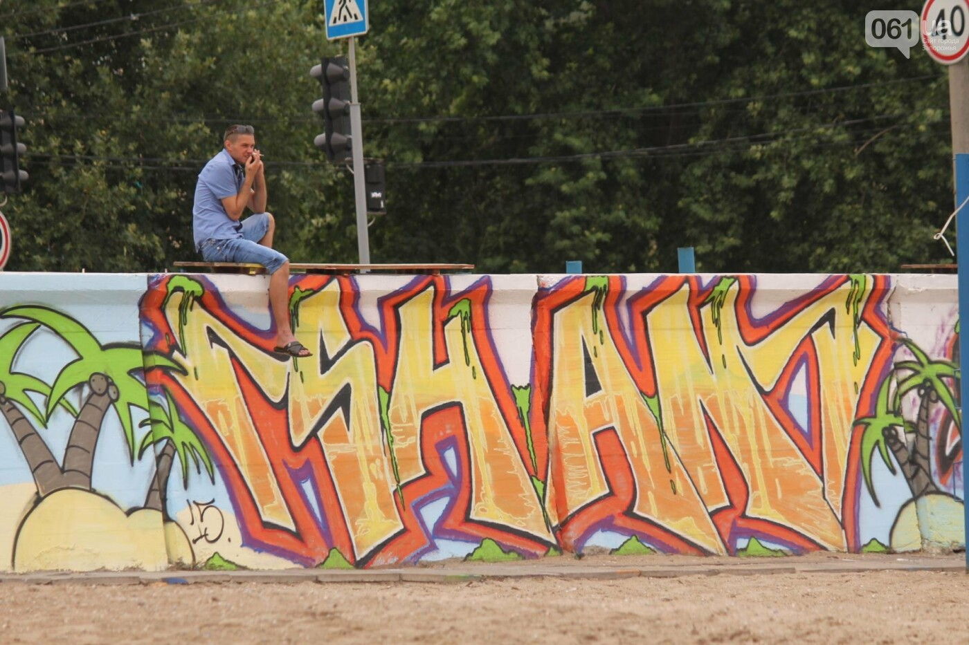 В Запорожье на пляже закончился фестиваль граффити: разрисовали 150 метров бетонной стены, – ФОТОРЕПОРТАЖ, фото-46