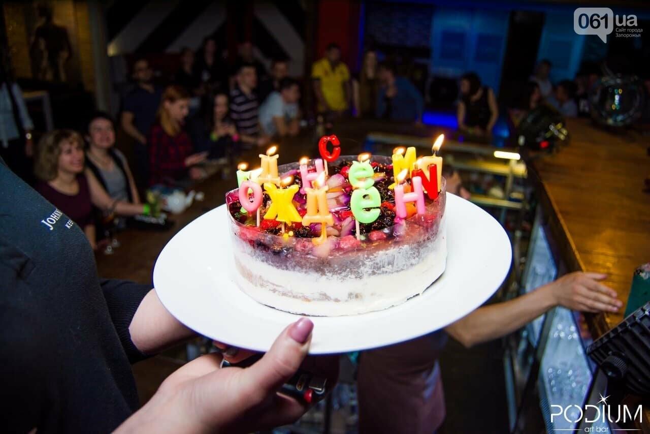 Где и как отметить День Рождения в Запорожье?, фото-24