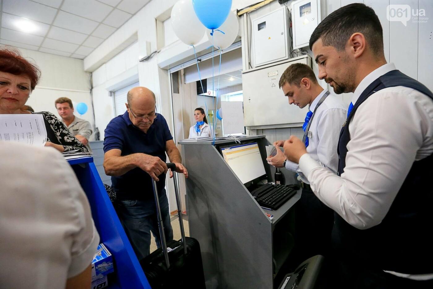 Торт, каравай и дождевая арка: открытие нового авиарейса Варшава-Запорожье в фотографиях, фото-4