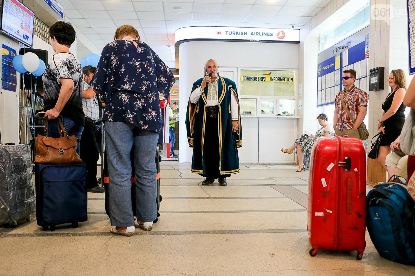 Торт, каравай и дождевая арка: открытие нового авиарейса Варшава-Запорожье в фотографиях, фото-8