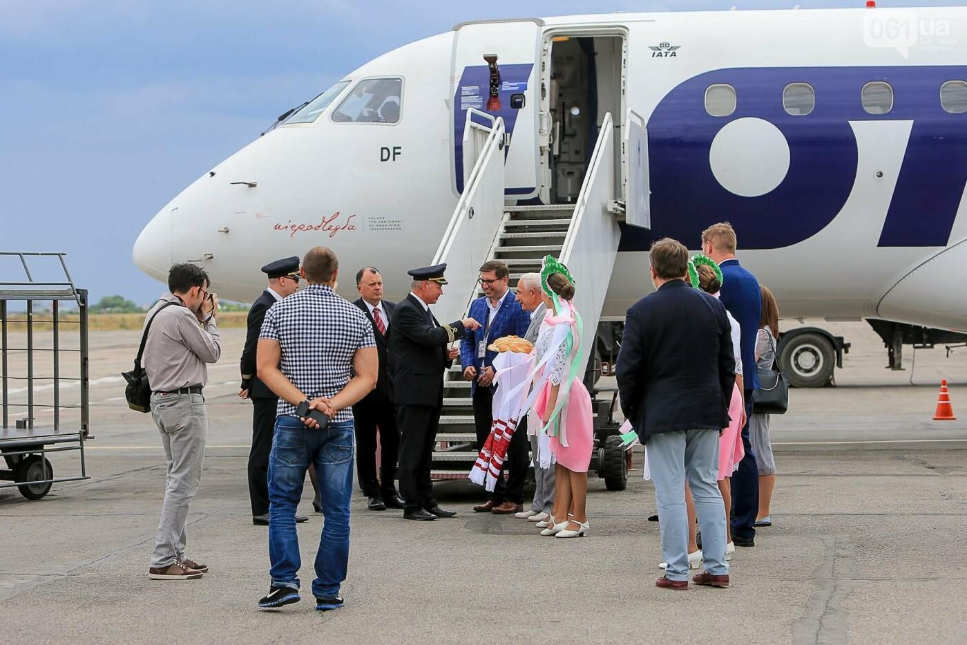 Торт, каравай и дождевая арка: открытие нового авиарейса Варшава-Запорожье в фотографиях, фото-31
