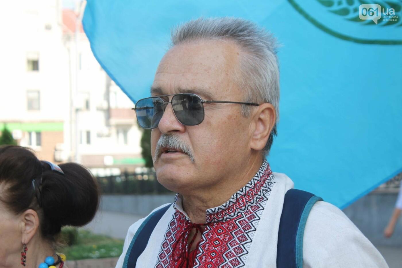 В Запорожье на митинг в защиту украинского языка под мэрию вышли 5 человек, – ФОТОРЕПОРТАЖ, фото-2