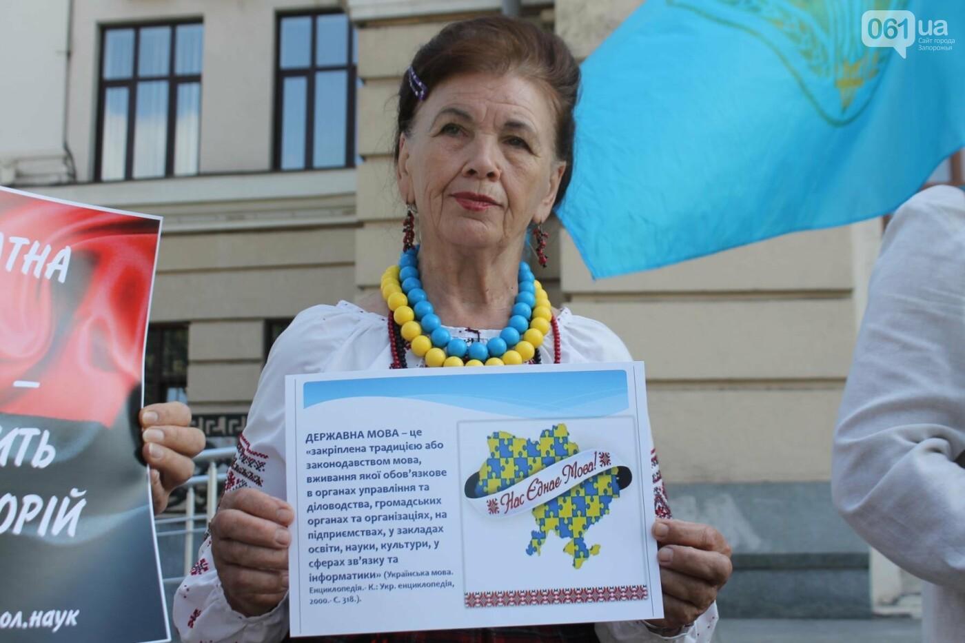 В Запорожье на митинг в защиту украинского языка под мэрию вышли 5 человек, – ФОТОРЕПОРТАЖ, фото-3