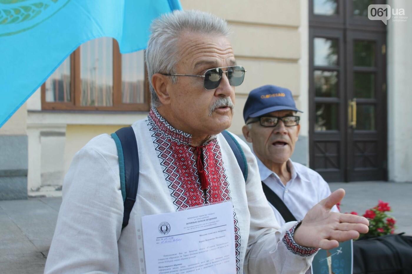 В Запорожье на митинг в защиту украинского языка под мэрию вышли 5 человек, – ФОТОРЕПОРТАЖ, фото-7
