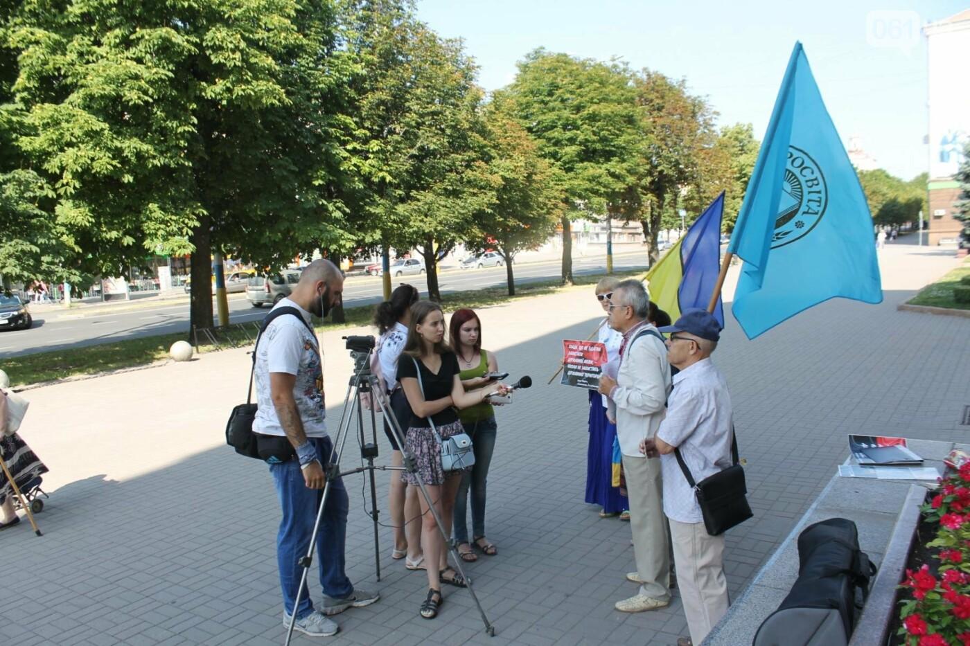 В Запорожье на митинг в защиту украинского языка под мэрию вышли 5 человек, – ФОТОРЕПОРТАЖ, фото-9