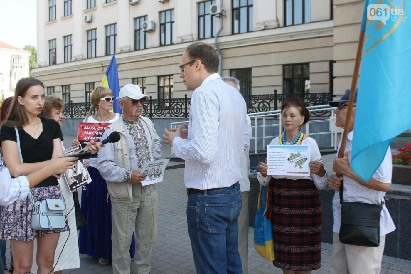 В Запорожье на митинг в защиту украинского языка под мэрию вышли 5 человек, – ФОТОРЕПОРТАЖ, фото-11