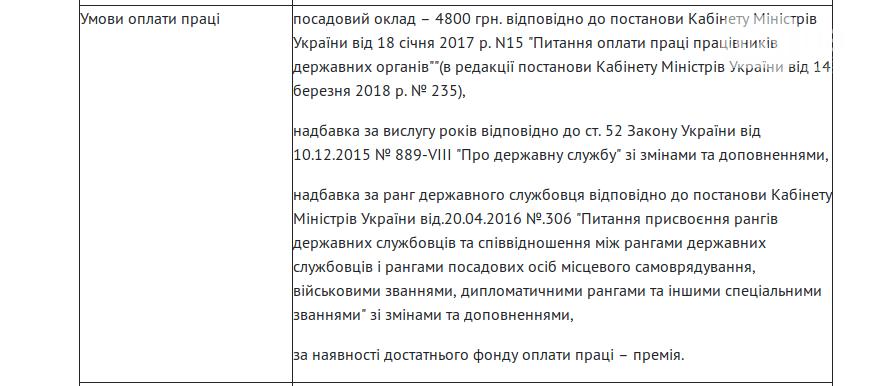 sdelat-otlichniy-uborshiku-povezlo-segodnya-massazh-prodolzheniem